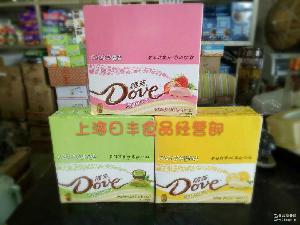 德芙42g*12支柠檬抹茶草莓曲奇白巧克力整盒生日礼物糖果零食
