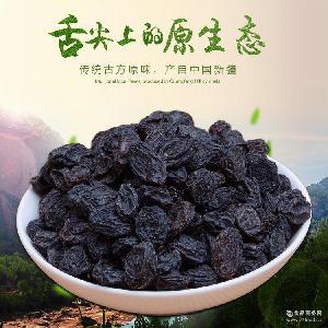 厂家批发新疆特产黑加仑葡萄干提子干散装500包邮批发休闲零食