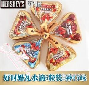 好时巧克力 喜糖 水滴型 6粒成品礼盒 KISSES 好时批发 6颗礼盒装