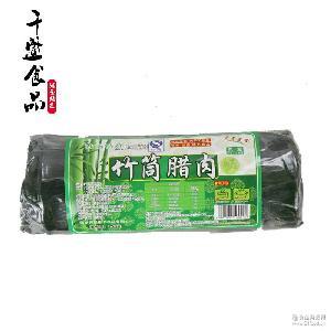 湖南特色湘西土特产 竹筒腊肉 厂价直销 250g 原汁原味 农家腊肉