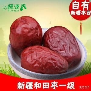 散装零食散装干果特产新疆骏枣一级大红枣子批发 和田玉枣500g