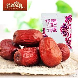 【丝路宝典】和田红枣三等500g新疆特产红枣批发一件代发