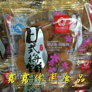 系列 日式梅饼蜜饯 一箱10斤 批发供应西湖梅园