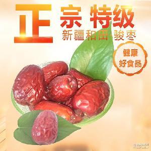 果干包装500g厂家直销 特级红枣 散装干果零食 新疆和田骏枣