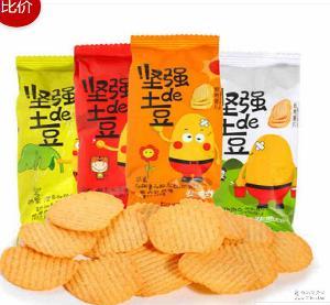 小王子坚强的土豆 薯片非油炸九州娱乐官网办公室休闲膨化零食小吃批发