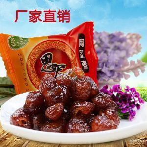 独立小包装 沧州特产 休闲食品 思宏健康 阿胶枣红枣 厂家直销
