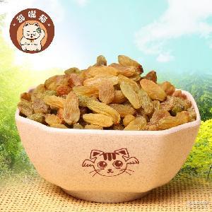 新货 年货*一件代发 新疆特产吐鲁番无核绿香妃葡萄干休闲零食
