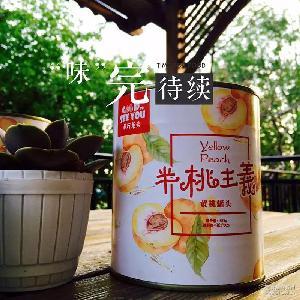 黄桃水果罐头供应精选*糖水蜜桃罐头批发新鲜水果罐头厂家直销