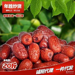 休闲食品灰枣20斤散装干果零食批发 新疆特产大颗若羌红枣一级