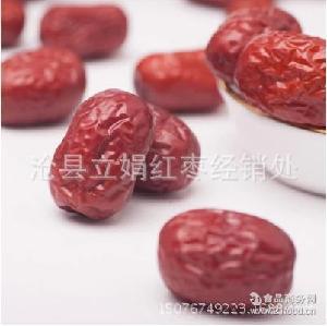 灰枣三级 阿克苏红枣肉实核小免洗大量批发 新疆特产若羌红枣