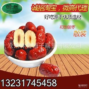 峰然枣业新疆和田骏枣500g袋包装特产零食品大红枣厂家直销实惠