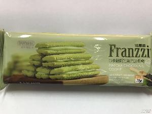 美味佳肴 法丽兹巧克力曲奇饼干 夹心饼 批发 1*36盒口口顺滑