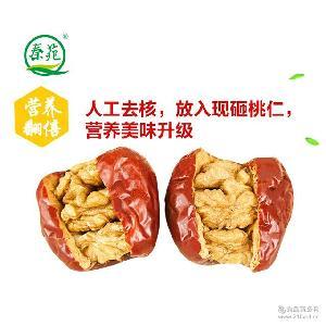 干果炒货微商货源一件代发 陕西特产特级红枣夹核桃150g