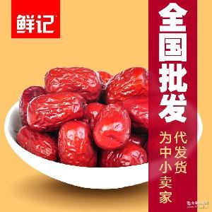 免洗灰枣一件代发 散装干果大枣零食批发 新疆特产若羌红枣500g