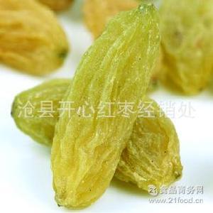 新疆葡萄干包装袋批发吐鲁番一级天然果干可混批支持一件代发500g