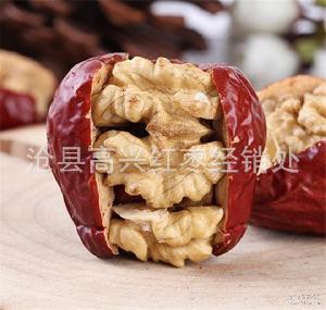 批发新疆特产 红枣夹核桃 美脑枣和田玉枣加核桃500g红枣