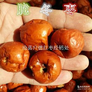 酥脆冬枣 无核 休闲食品 河北特产空心 香酥脆枣 500g散装