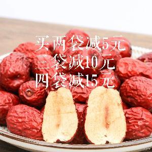 新疆特产红枣 子母河原枣包邮一件代发 若羌特级灰枣 香甜饱满