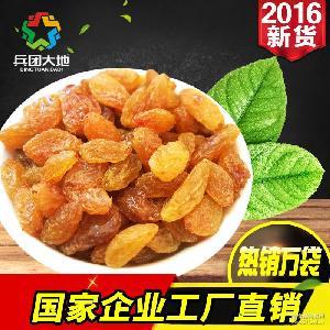 吐鲁番葡萄干零食一件代发微商货源珍珠提子干独立小包装新疆特产