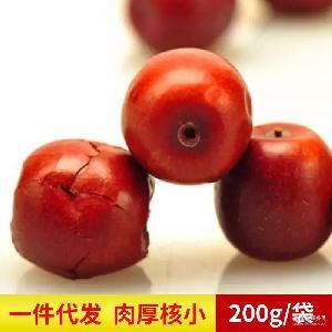山西特产酸中带舔美味孕妇休闲零食批发山西野酸枣红枣果干200克