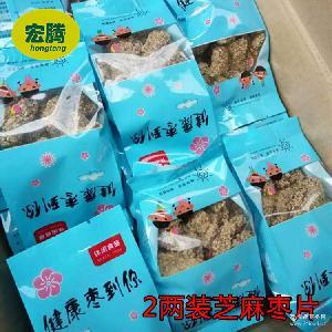 厂家直销袋装 香甜美味 批发芝麻若羌灰枣片 新疆枣干 休闲零食