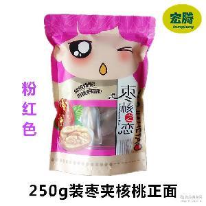 营养美味 特级新疆枣夹核桃仁 批发250g袋装枣夹核桃 厂家直销