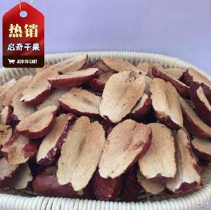 大枣片无核脆枣条特级 量大优惠 和田红枣干 新疆特产红枣