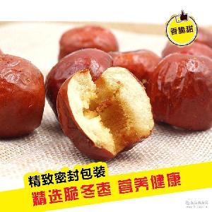 厂家批发 无核酥脆冬枣 新品脆冬枣 散装脆冬枣量大从优价格低