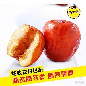 黄骅脆冬枣 香酥脆冬枣 新品出售 沧州特产 干果制品健康营养