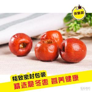 产地直销 休闲食品脆冬枣 精品无核脆冬枣价格合理 香酥脆冬枣