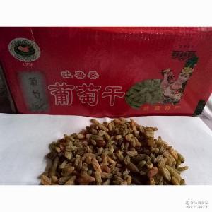 厂家直销新疆特产葡萄干 供应批发优质天然新疆葡萄干