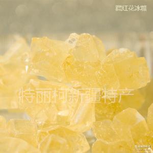 不含任何添加剂天然产品 新疆特产藏红花冰糖批发