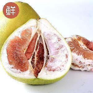 预购红心蜜柚批发蜜柚新鲜采摘水果5斤一件代发货源稳定
