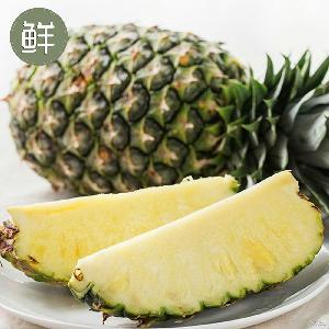 菲律宾无眼菠萝批发菠萝 新鲜采摘水果5斤一件代发货源稳定