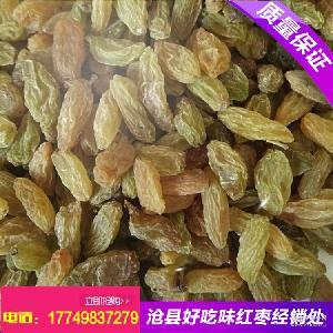厂家供应 新疆葡萄干 价格优惠 优质葡萄干 散装批发 优质