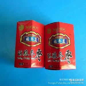 【黄骅宏瑞脆冬枣】沧州特产无核脆枣恭喜发财(50g)小盒袋装