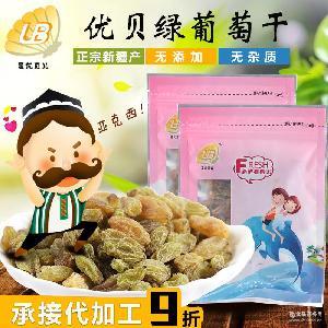 绿葡萄干-100g袋装新疆葡萄干休闲零食 干果炒货微商代发厂家批发
