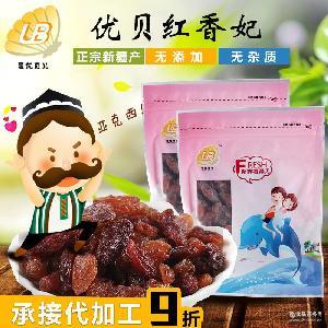 新疆葡萄干休闲零食干果炒货微商厂家代工批发 红香妃干-100g袋装