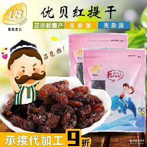 新疆葡萄干休闲零食 微商代发长久批发 红提干-100g袋装 干果炒货