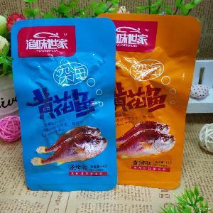 湖南熟食 深海黄花鱼 渔味世家 休闲零食品批发 6斤/包 肉质紧实