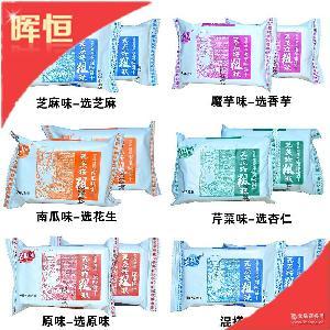 无糖饼干 上海梦桦 多种口味 10斤 无蔗糖粗粮饼干