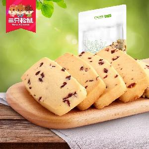 三只松鼠饼干糕点零食 松鼠蔓越莓曲奇饼干260g香酥牛奶早餐饼干