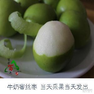 批发新鲜水果牛奶枣大青枣蜜丝枣果园直供一件代发代理水果包邮