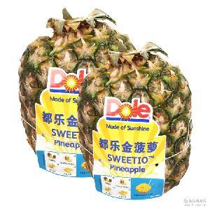 【新果源】菲律宾进口凤梨 1颗2.3-2.8斤 脆甜 都乐金菠萝 包邮