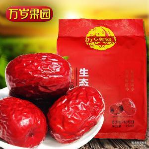 红枣 新疆灰枣大颗粒 国标特级1000g 正好枣业万岁果园