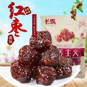 长思阿胶蜜枣450g 阿胶水晶蜜贡枣无核独立小包装大红枣山东特产