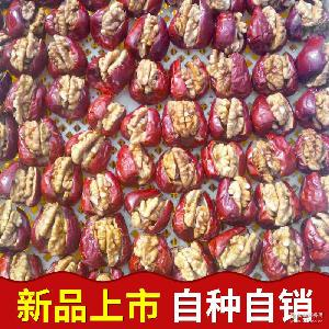 爆款批发 厂家直供河南特产双核枣加核桃450g散装 干果休闲零食
