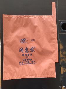 套袋厂家闽惠农蜜柚套袋白柚红柚三红柚加厚早熟两层三层单层柚子