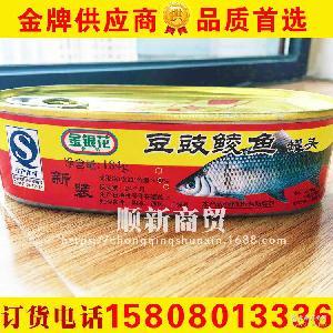 热卖展销会跑江湖地摊豆豉鱼罐头沙丁开胃鱼罐头鲮鱼罐头鱼凤尾鱼