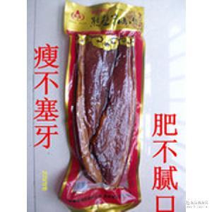 枞林土家腊肉 湖南湘西特产腊肉土家柴火腊肉烟熏腊肉500克真空装